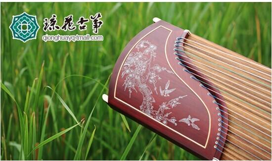 七十老翁国筝大会比赛演奏琼花古筝获赞