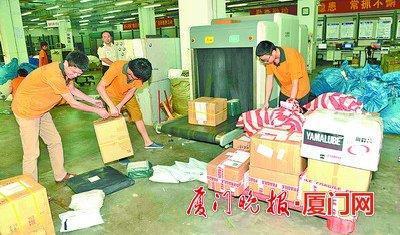 女子收美国寄来的礼品 因地址填公司被要求纳税