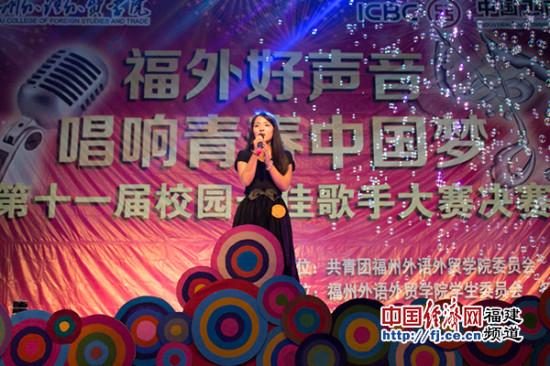 福州外语外贸学院评出 校园十佳歌手