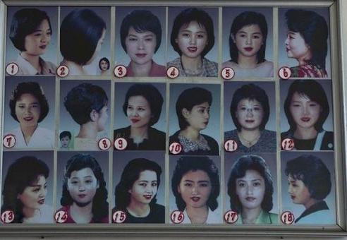 朝鲜官方推荐发型