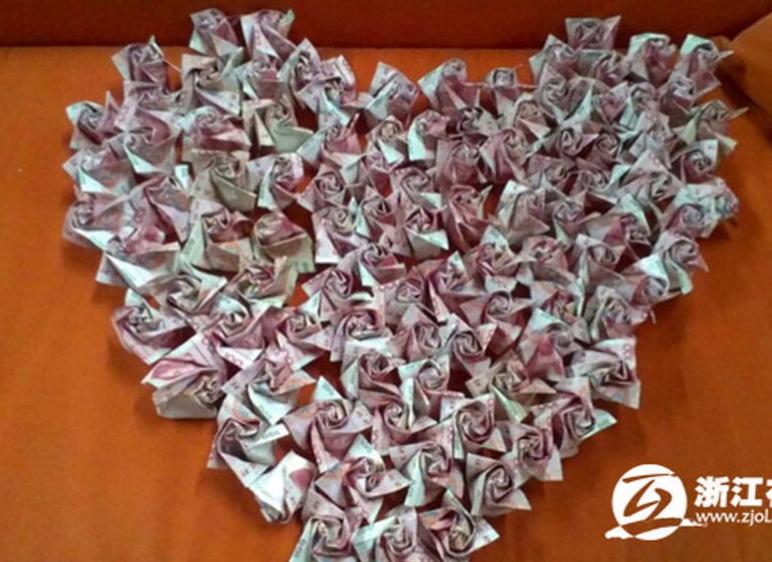 20万现金玫瑰
