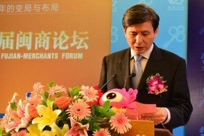 洪捷序:闽商论坛为寻求境外合作架重要桥梁