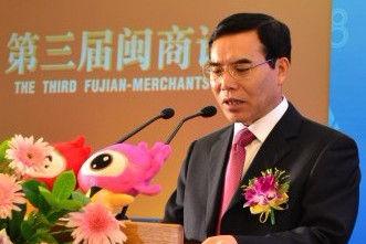 河北省副省长聂辰席:希望更多闽商走进河北