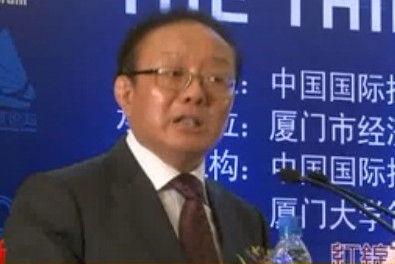 魏建国:政府要出台明确政策支持中小企业