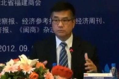 美国驻华大使骆家辉对话知名闽商代表
