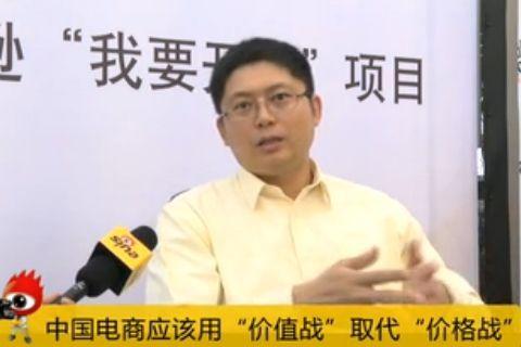 亚马逊中国副总裁:价格战不是靠嘴说的