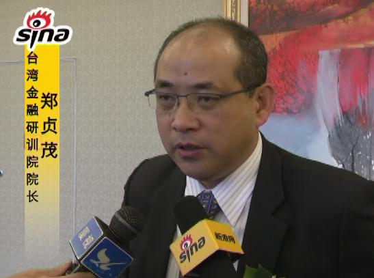郑贞茂:两岸今后发展 心态应该更加开放