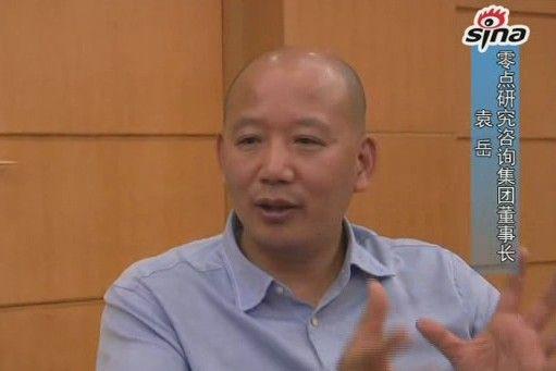 零点集团董事长袁岳:别把微公益想得太大
