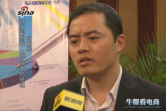 特步副总裁谈电商:不同电商平台投放不同产品