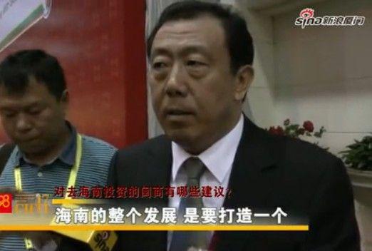 海南省副省长李国梁:打造以服务业为主的经济结构