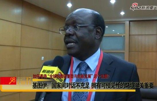 联合国贸发会议秘书长:全球价值链下国家间对话尤其重要