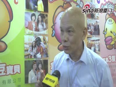 台湾食品发展协会理事长 颜富庸