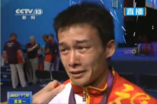 吴景彪赛后洒泪