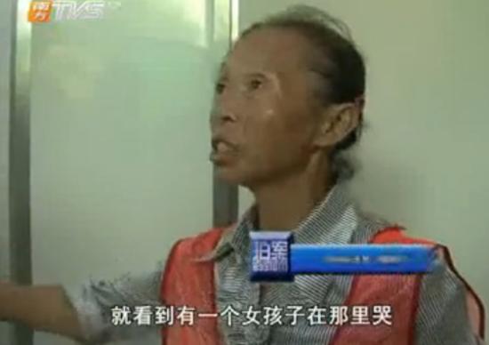 少女公厕被强奸 案发地紧邻巡警签到箱