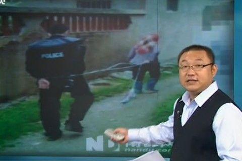惠安村妇绳牵协警