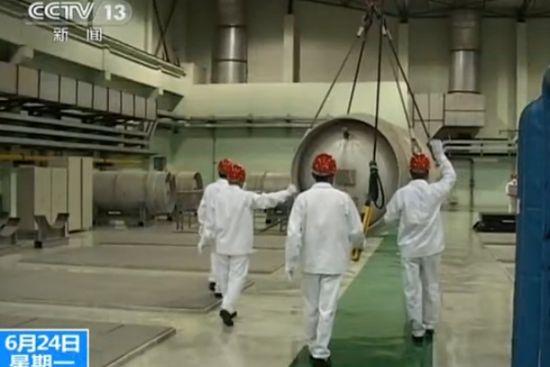 中国铀浓缩工厂