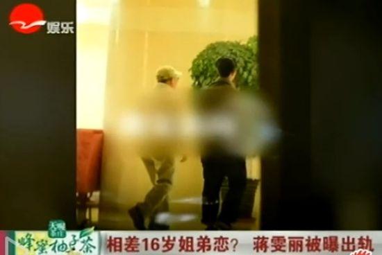 蒋雯丽被曝出轨恋小16岁男星 经纪人否认