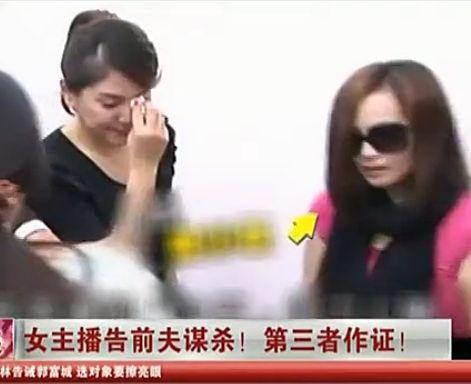 台湾女主播告前夫谋杀 女小三作证