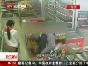 状元偷超市