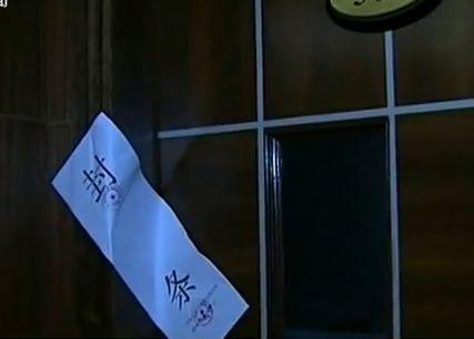 胡春华称全省要像扫毒一样扫黄 绝不手软