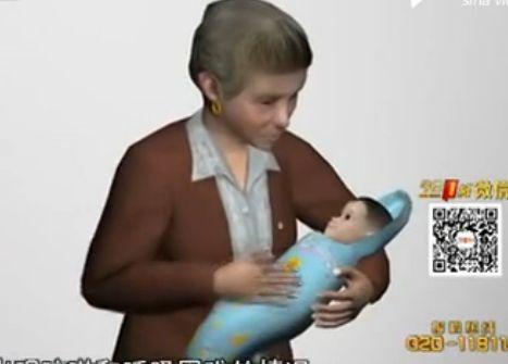奶奶迷信命中缺金让孙儿含金耳环险呛亡