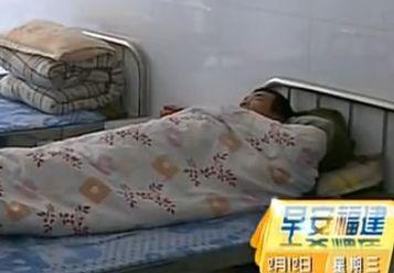 厦门:寒潮来袭 救助站受助人员增多