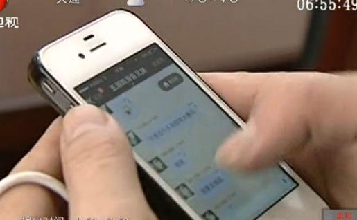 实拍女子因失恋网上直播自杀被网友救下
