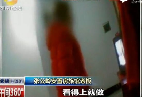记者暗访涉黄宾馆 被争相拉客