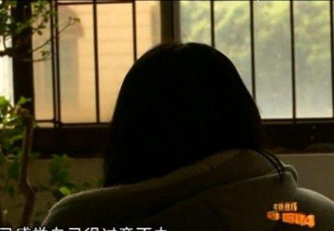 女子被网友在酒店强奸 被拍不雅视频勒索