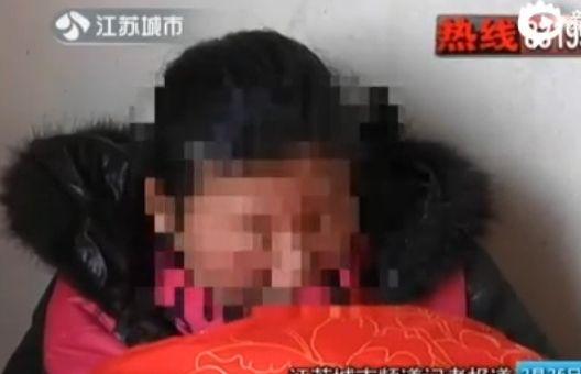 八旬老汉强奸17岁智障女被捕