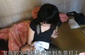 女孩遭兽父性侵惊叫 其父辩称因偷钱被打