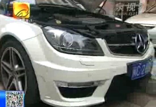九十万买奔驰 半年后检修竟是翻新车