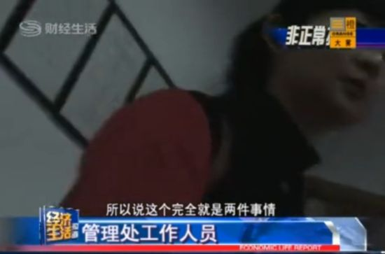 女清洁工小区内遭强暴 报警后儿子被开除