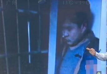 盗贼爬窗行窃太胖被卡窗口 同伙见状开溜