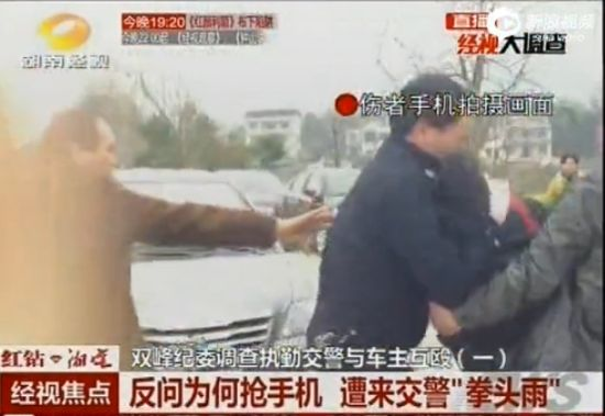 实拍公务员与交警当街互殴飙血 鼻梁骨折飙脏话