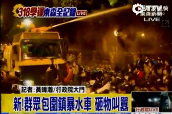 镇暴水车喷水引民众与警方爆发激烈冲突