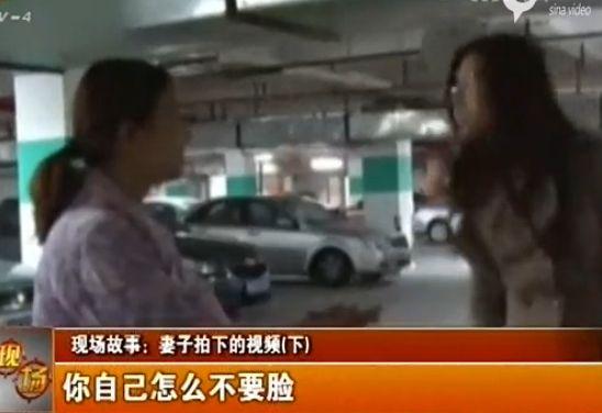 女子拍下丈夫与准弟媳偷情不雅视频