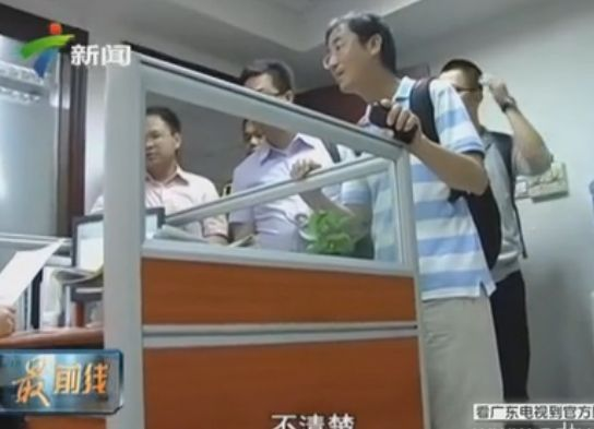 广东一官员迷奸女大学生 受害者讲述经过