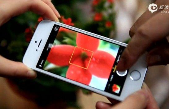 实用视频 手机如何拍出大片效果