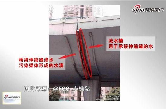 曝厦门仙岳高架有裂缝 市政:不存在安全问题