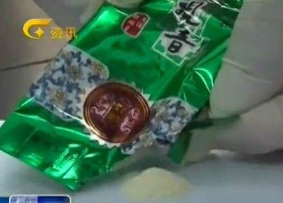 警方缴获新型毒品奶茶 可水溶迷惑性强