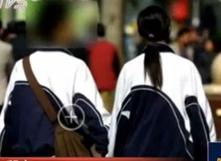 中学播放男女同学亲密视频制止早恋