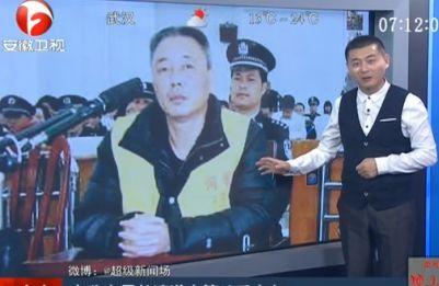 广东韶关公安局局长请道士算凶手去向
