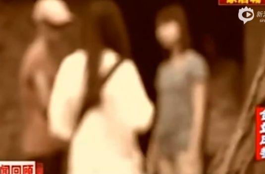 男生诱女同学树林庆生 叫来三男轮流施暴
