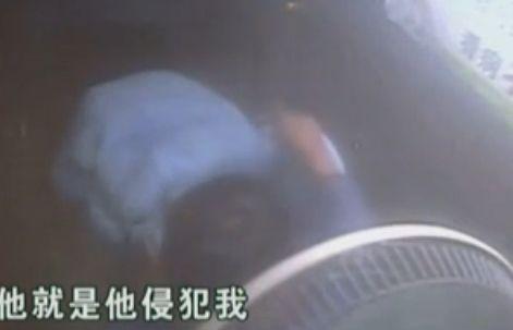 监拍男护工掀被猥亵昏迷女病人被拘8天