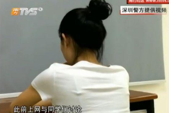 女生花4000元买高考答案 考试时发现被骗
