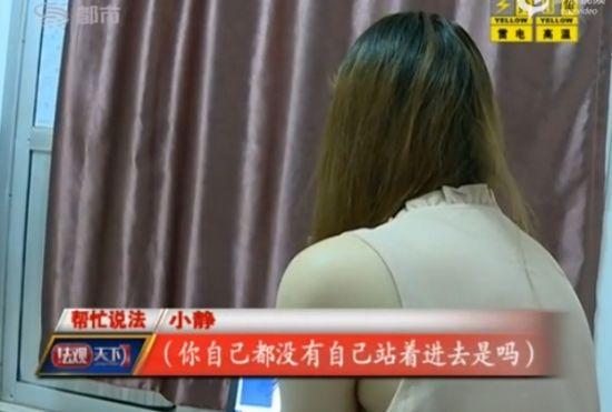 女孩与同事聚会遭侵犯 灌醉后被扛进宾馆