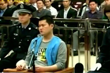 广西民警酒后枪杀孕妇已被执行死刑