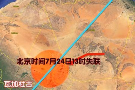独家动画演示阿尔及利亚客机起飞后失联