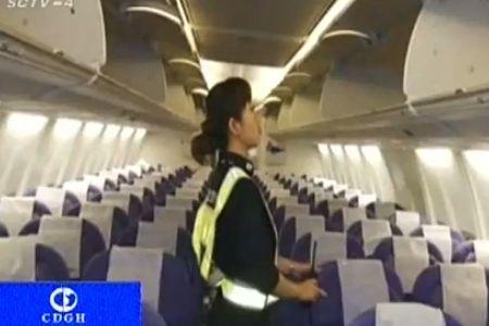 宜宾男子为挽留女友谎称航班有炸弹
